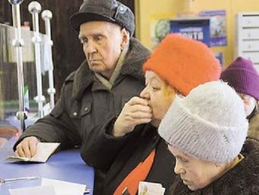 Как пенсионеру получить статус малоимущей