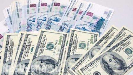 Рубль рвется вверх. Доллар упал ниже 69 рублей