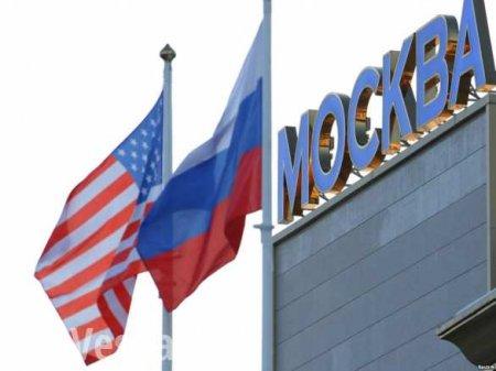 Москва готова выслать американских дипломатов