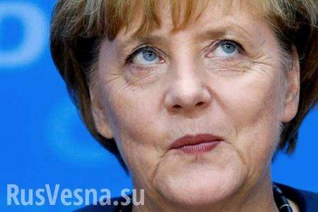 Мои дорогие подданные: Меркель хочет остаться канцлером до 2021 года