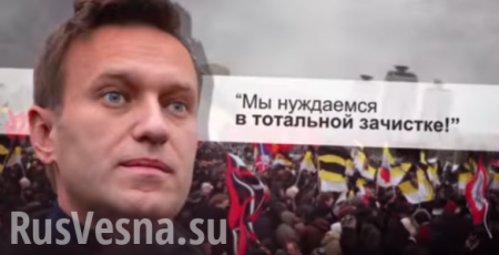 Дваслова орейтинге Навального
