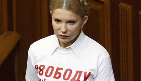 Тимошенко попала вбазу данных террор-центра «Миротворец»