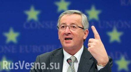 Юнкер исключил членство Турции в ЕС «в обозримом будущем»
