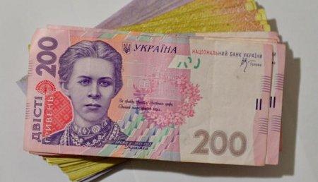 «Запомните этот твит»: вНацбанке Украины невидят причин для падения курса гривны