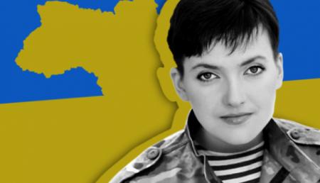 Савченко назвала идею введения визового режима с Россией «пережитком прошлого»
