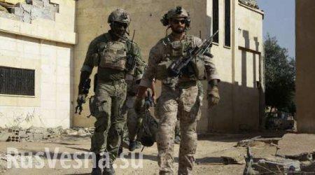 Пентагон рассказал, почему не выведет войска из Сирии