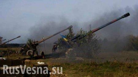 ВСУ обстреляли из тяжелой артиллерии пригород Донецка