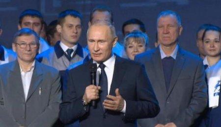 Дополнено ирасширено: Путин объявил обучастии впрезидентских выборах