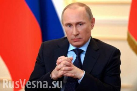 Путин объявил ополном разгроме ИГИЛ вСирии