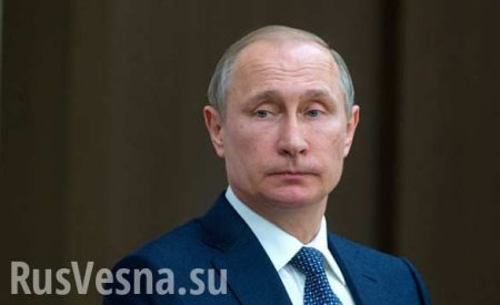 Путин: «Медведь не отдаст своей тайги» (ФОТО, ВИДЕО)