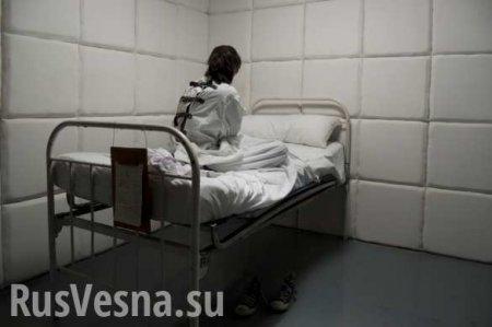 ВКиеве от3до7человек отправляют напринудительное психиатрическое лечение ежедневно