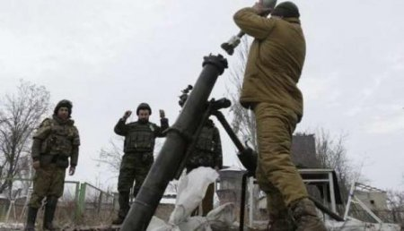 В результате обстрела со стороны ВСУ ранены три мирных жителя ДНР