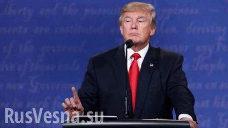 Трамп назвал «главного спонсора терроризма»