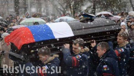 ВАЖНО: Депутат подтвердила сообщения о смерти в Сирии двух россиян, воевавших в Донбассе