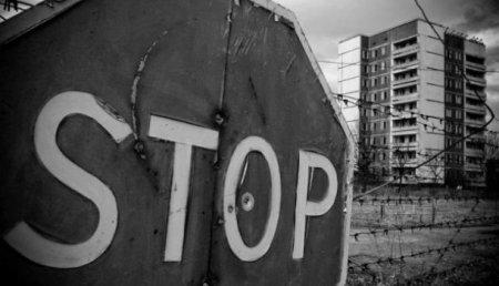 Косово может стать «новым Чернобылем»