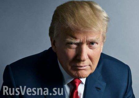 Трамп прокомментировал дело Скрипаля