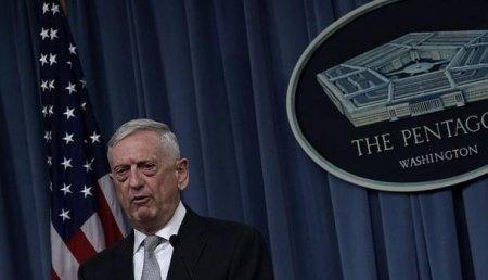 Пентагон назвал удар поСирии единичной акцией