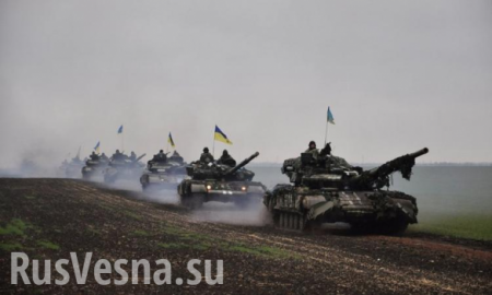 Экстренное заявление командования ДНР о подготовке ВСУ к массированному удару