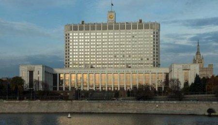 ВОНФ приветствовали разделение Министерства образования надва ведомства