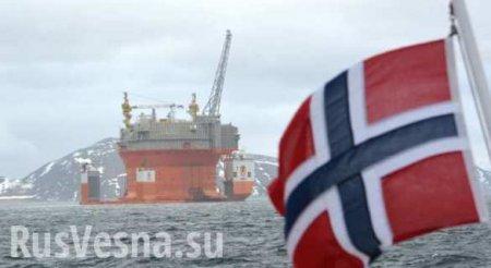 У Европы заканчивается собственная нефть: добыча в Норвегии рухнула на 11%
