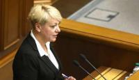 НБУ хочет отсудить у Коломойского $383 млн