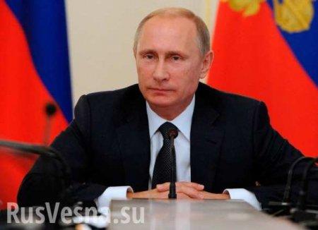 Путин утвердил состав президентской администрации