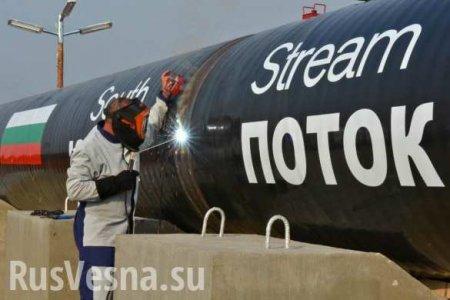 Швеция объяснила Украине, почему разрешила строительство «Северного потока — 2»
