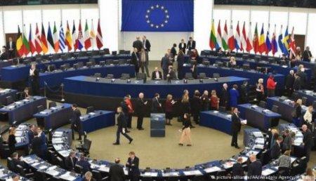 Европарламент несмог найти голоса для резолюции побойкоту ЧМвРоссии