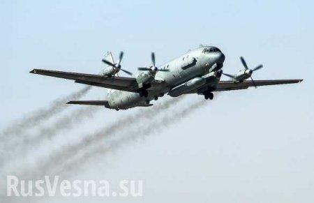 СРОЧНО: Армия Израиля выпустила новое заявление посбитому вСирии Ил-20