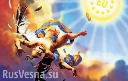 ИзГермании массово депортировали украинцев