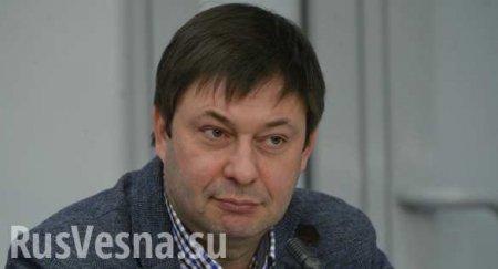 Москва требует отКиева немедленно освободить главу «РИА Новости Украина»