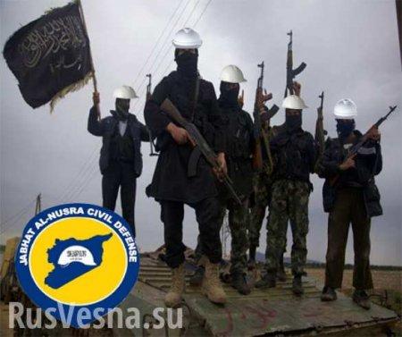 Внезапная атака ИГИЛ: убиты «Белые каски», похищено химоружие (ФОТО, ВИДЕО)