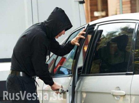 Полиция ДНР раскрыла курьёзный угон автомобиля