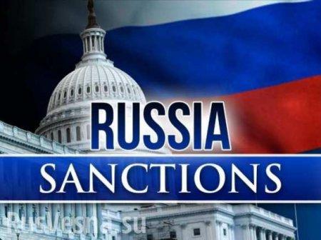 Какие санкции будут вводить США в отношении России?