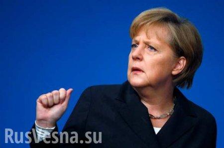 Меркель, уйдёт, оставив после себя практически неуправляемую Германию, — пресса ФРГ