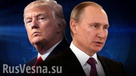 ВКремле рассказали опредстоящей встрече Путина иТрампа