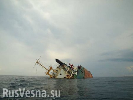 Судно сроссиянами наборту затонуло уберегов Турции
