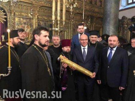 Советник Порошенко прокомментировал присутствие бандита «Нарика» на церемонии подписания томоса