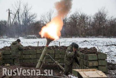 ВСУ ведут массированный обстрел населённых пунктов ДНР