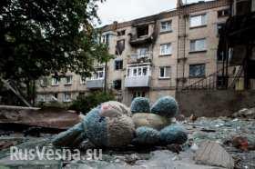 ОБСЕ подтверждает неизбирательное применение артиллерии в Славянске