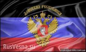 Донбасс уже никогда не станет прежним (видео-включение)