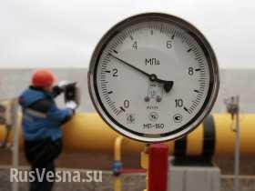 Украине не хватает газа для отопительного сезона 2014-2015 - Яценюк
