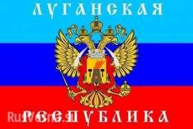 Сводка с фронтов ЛНР: подбит штурмовик врага, правый сектор начал зачистку Рубежного