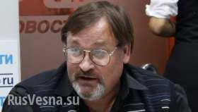 Владимир Скачко: «Киевская хунта ослепла от пролитой крови» (видео-включение)