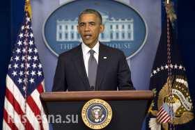США вынудили Европу расширить санкции против России