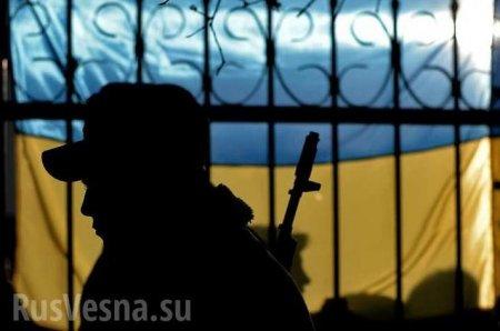 Минфин Украины: расходы на силовую операцию на Юго-Востоке составят $5,5 млрд