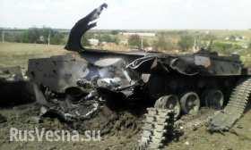 «За три недели украинская армия потеряла половину артиллерии, а ВВС больше нет», — источник в Минобороны Украины