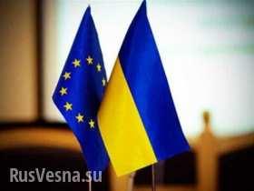 Ассоциация Украины с ЕС отложена до 31 декабря 2015 года (видео)