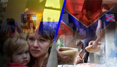 Гуманитарный батальон «Новороссия» продолжает помогать жителям ДНР