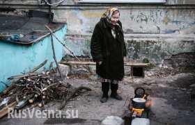 Сводка: весь день по Донецку наносились артиллерийские удары